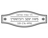 Frame Design Stamp OR013-4